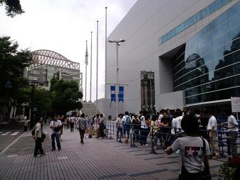 横浜アリーナ:観に来た人たち.jpg