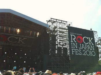ROCK IN JAPAN FES.2010 GRASS STAGE