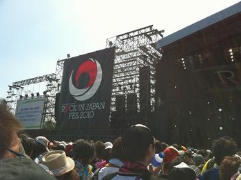 ROCK IN JAPAN FES.2010 GRASS 2
