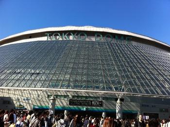 TOKYO DOME まできたー!