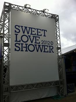 SLS2012来たー!