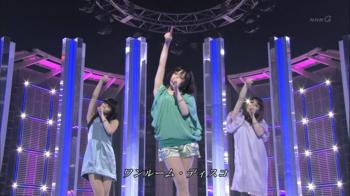 MUSIC JAPAN - ワンルーム・ディスコ.png