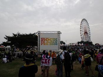 ROCK IN JAPAN FES.2009 今年の看板(2).jpg
